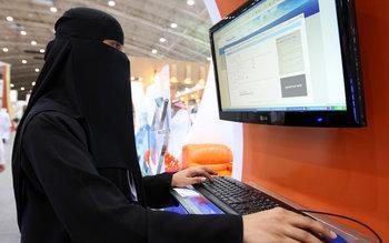 سعودية، الصورة أ.ب