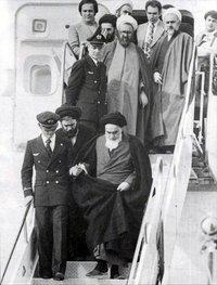 عودة الخميني إلى إيران