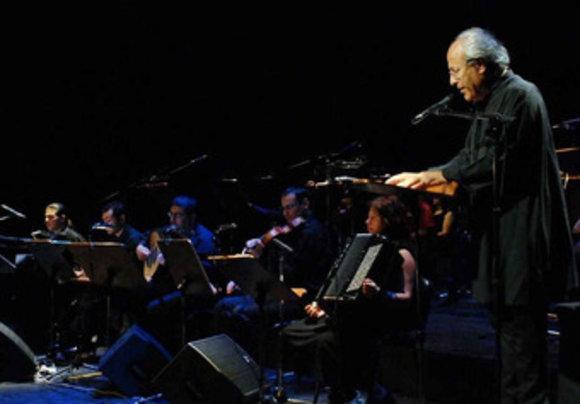 حفل موسيقي لعازرية في دمشق، الحفل والصورة إنجيل يوحنا باللغة العربية