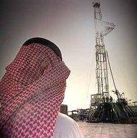 السعودية، الصورة د.ب.ا