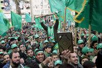 من أنصار حماس، الصورة د.ب.ا