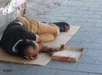 متسول في شوارع القاهرة، الصورة دويتشه فيله