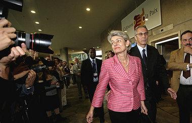 إيرينا بوكوفا المديرة العامة لليونيسكو، الصورة ا.ب