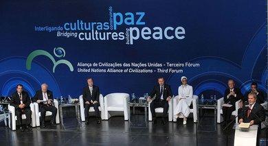 لقاء تحالف الحضارات في اسطنبول، الصورة: ويكبيديا