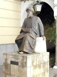 موسى بن ميمون ، الصورة ويكيبيديا