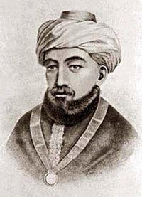 رسم للحاخام إبراهيم بن ميمون يعود إلى القرن التاسع عشر، الصورة ويكيبيديا