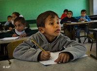 طفل فلسطيني، الصورة ا.ب
