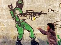 حماس في غزة، الصورة ا.ب