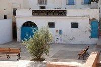 أحد الكنس اليهودية المغربية، الصورة ويكيبيديا