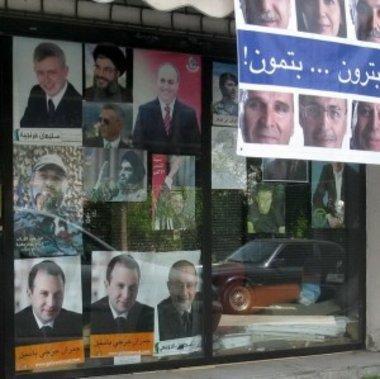 الصورة المدونون اللبنانيون