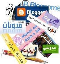 صورة رمزية للمدونات