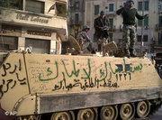 دبابة مصرية في القاهرة، الصورة أ ب