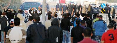 مظاهرات في البحرين.الصورة :د ب ا