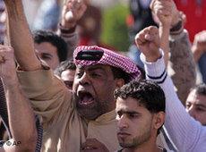 متظاهرون في البحرين. الصورة: أ ب