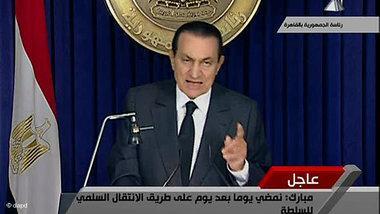 الظهور الأخير لمبارك على التلفزيون المصري. الصورة: د ب أ