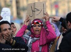 متظاهرة مصرية. الصورة: د ب أ