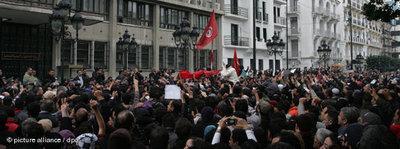 مظاهرات في تونس. الصورة: د ب أ