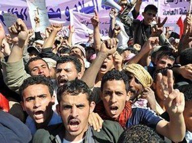 محتجون يمنيون، الصورة د.ب.ا