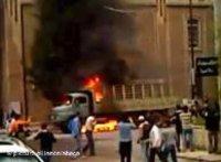احتجاجات في درعا السورية