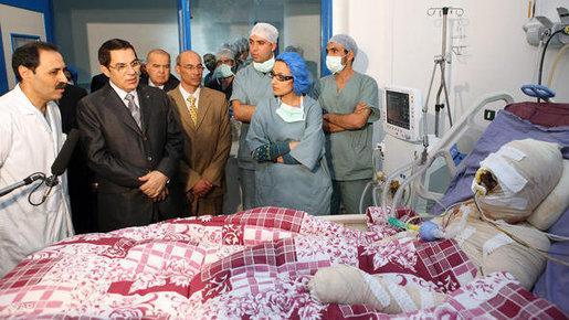 البوعزيزي، الصورة ا ب