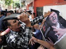 Proteste gegen Assad in der syrischen Stadt Daraa; Foto: AP