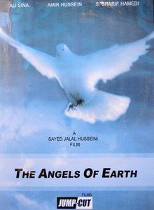 """Poster of """"Angels of Earth"""" (courtesy: Jump Cut Films)"""