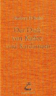 غلاف الرواية بالألمانية