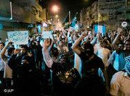 مظاهرة في القطيف، الصورة ا ب