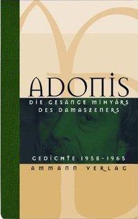 غلاف لكتاب أدونيس