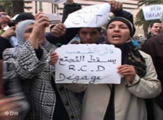 متظاهرات تونسيات، الصورة دويتشه فيله