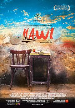 "Poster of the film ""Hawi"" (source: publisher)"