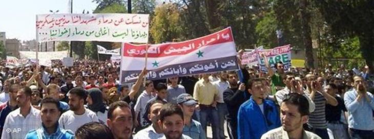 مظاهرة في حمص الصورة ا ب