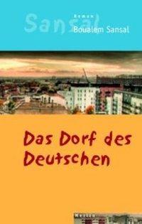 رواية قرية الألماني