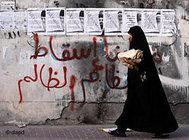 امرأة بحرينية، الصورة دب ا