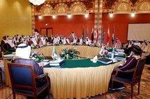جلسة لمجلس التعاون الخليجي الصورة ا ب