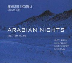 Cover Arabien Nights Quelle: enja music