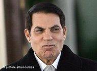 بن علي، الصورة د ب ا