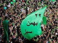 الحركة الخضراء الصورة دويتشه فيله