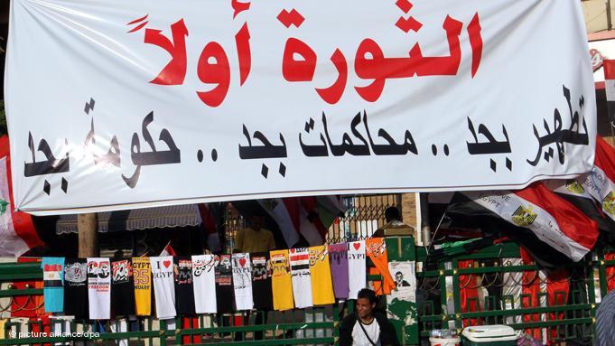 العلاقة بين شباب الثورة والمجلس العسكري ليست في أحسن أحوالها بسبب الاتهامات التي يوجهها الشباب للجيش بالبطء بتنفيذ مطالبهم