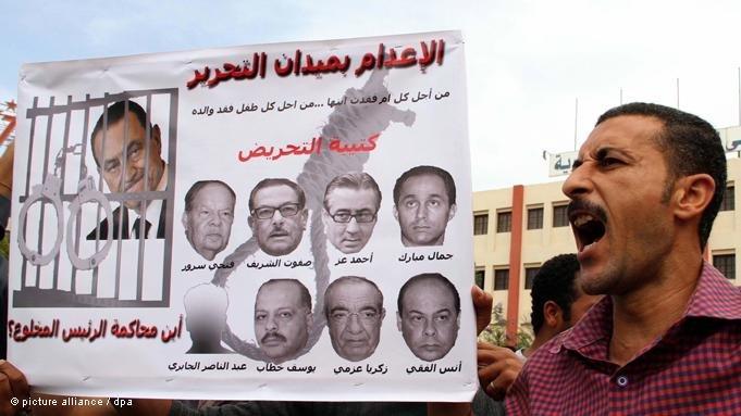 مطالب شعبية باعدام مبارك