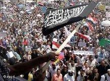 مواجهات ميدان التحرير