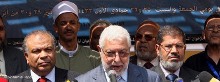 الإخوان المسلمون مصر