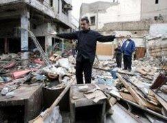 هجمات إرهابية في العراق