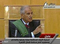 مشهد محاكمة مبارك
