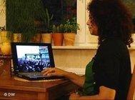 مدونة تونسية، الصورة دويتشه فيله