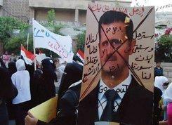 Anti-Assad protests in Damscus (photo: AP)
