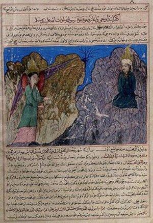 الصورة ويكيبيديا