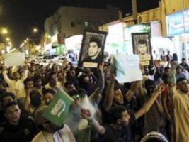 مظاهرات في القطيف، الصورة ا ب