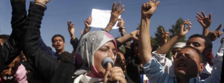 متظاهرون في اليمن