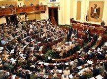 الصورة البرلمان